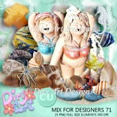 * Mix For Designers 71 *