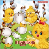 CU Easterbirds Mix 1