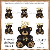 Astrology Girl Bears #1
